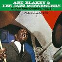サンジェルマンのジャズ・メッセンジャーズ Vol.3 [期間生産限定スペシャルプライス盤][CD] / アート・ブレイキー&ジ…