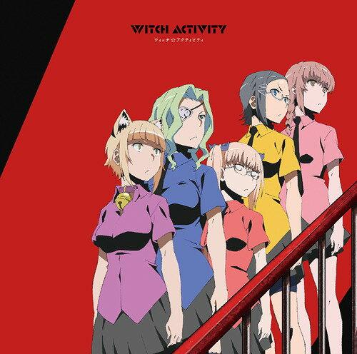 TVアニメ『ウィッチクラフトワークス』ED主題歌: ウィッチ☆アクティビティ[CD] / KMM団