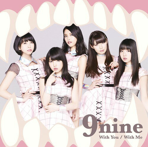 With You / With Me [通常盤][CD] / 9nine