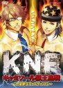 KNFキャミソール級王座戦〜in 禁断生フェスティバル〜[DVD] / オムニバス