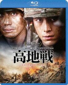 高地戦[Blu-ray] スペシャル・コレクターズ・エディション [廉価版] / 洋画