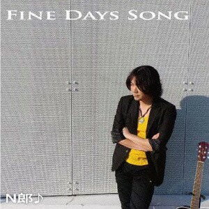 FINE DAYS SONG[CD] / N郎♪