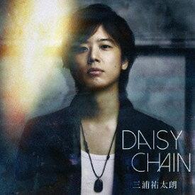DAISY CHAIN[CD] / 三浦祐太朗