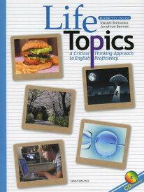[書籍のメール便同梱は2冊まで]/総合英語ライフトピックス Life Topics[本/雑誌] A Critical Thinking Approach to English Proficiency CD付 / 島岡丘/著 J.バーマン/著
