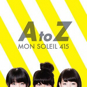 A to Z[CD] / モンソレイユ415
