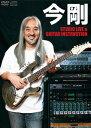 今剛 スタジオ・ライヴ&ギター・インストラクション[DVD] / 趣味教養