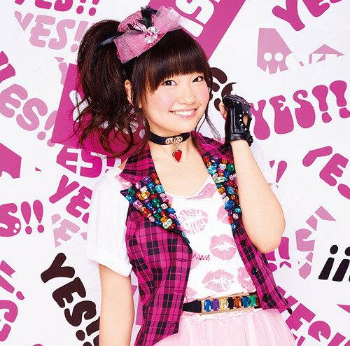 TVアニメ『さばげぶっ!』OP主題歌: YES!! 彩香盤 [CD+DVD][CD] / 大橋彩香