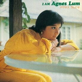 I AM AGNES LUM/アグネス ラムです[CD] / アグネス・ラム