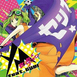 センセーフコク[CD] / YM feat.GUMI