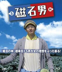 磁石男[Blu-ray] / TVドラマ