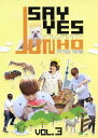 JUNHO (From 2PM)のSAY YES 〜フレンドシップ〜 Vol.3[DVD] / JUNHO (From 2PM)