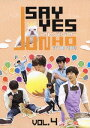 JUNHO (From 2PM)のSAY YES 〜フレンドシップ〜 Vol.4[DVD] / JUNHO (From 2PM)