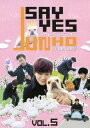 JUNHO (From 2PM)のSAY YES 〜フレンドシップ〜 Vol.5[DVD] / JUNHO (From 2PM)