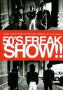 GOOD ROCKS!SPECIAL EDITIONザ50回転ズ10th Anniversary 50'S FREAK SHOW!![本/雑誌] / ロックスエンタテインメント