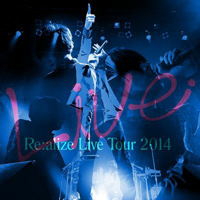 Re: alize Live Tour 2014 [DVD付初回生産限定盤][CD] / りょーくん