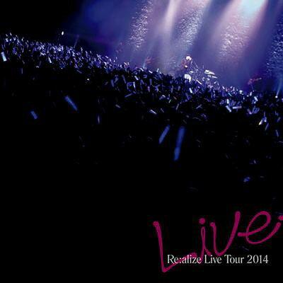 Re: alize Live Tour 2014 [通常盤][CD] / りょーくん