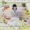 佐倉綾音 Ayane*LDK DJCD Vol.1【豪華盤】[CD+DVD][CD] / 佐倉綾音