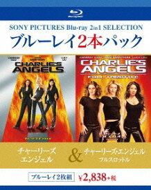 チャーリーズエンジェル×チャーリーズ・エンジェル フルスロットル[Blu-ray] / 洋画