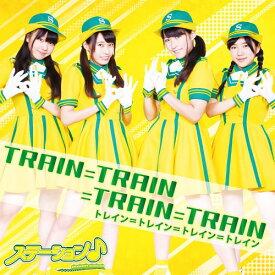 TRAIN=TRAIN=TRAIN=TRAIN [通常盤][CD] / ステーション♪