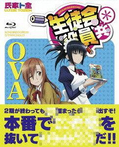 生徒会役員共*OVA[Blu-ray] / アニメ