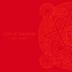 LIVE AT BUDOKAN 〜RED NIGHT〜 [通常盤][CD] / BABYMETAL