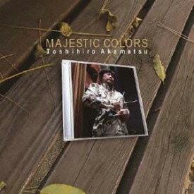 MAJESTIC COLORS[CD] / 赤松敏弘
