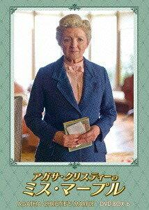 アガサ・クリスティーのミス・マープル DVD-BOX 6[DVD] / TVドラマ