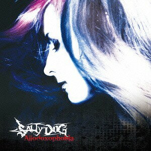 Allodoxophobia[CD] / SALTY DOG