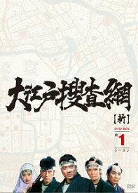 大江戸捜査網 DVD-BOX 第1シーズン[DVD] / TVドラマ