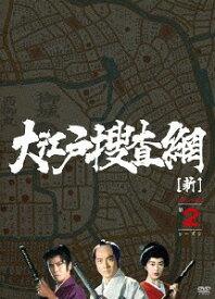 大江戸捜査網 DVD-BOX 第2シーズン[DVD] / TVドラマ