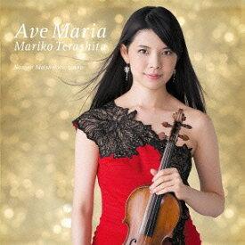 アヴェ・マリア[CD] / 寺下真理子 (Vl)、松本望 (Pf)