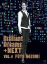 Brilliant Dreams + NEXT VOL.4 望海風斗[DVD] / 宝塚歌劇団