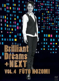 Brilliant Dreams + NEXT VOL.4 望海風斗[DVD] / 宝塚歌劇団