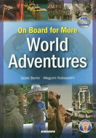 DVDで学ぶ世界の文化と英語 続[本/雑誌] / ScottBerlin/著 小林めぐみ/著