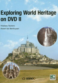 DVDでめぐる世界遺産 2[本/雑誌] / 塚野壽一/著 RovertVanBenthuysen/著