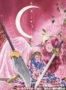 暁のヨナ Vol.1[DVD] / アニメ ランキングお取り寄せ