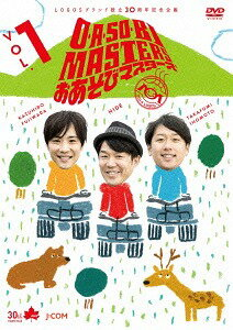 O・A・SO・BI MASTERS 〜おあそびマスターズ〜 Vol.1[DVD] / バラエティ (ヒデ (ペナルティ)、ライセンス)