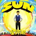 SUN [通常盤][CD] / 星野源
