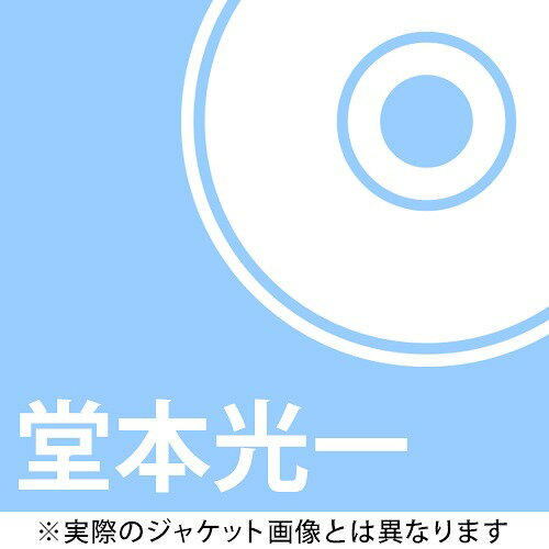 INTERACTIONAL / SHOW ME UR MONSTER [期間限定生産/Type B][DVD] / 堂本光一