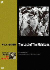 モヒカン族の最後[DVD] / 洋画