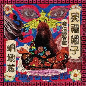 実況録音盤〜金襴緞子[CD] / 蛸地蔵