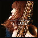 STORY〜The 10th Anniversary〜 [DVD付初回限定盤][CD] / 小林香織