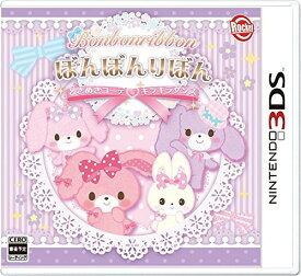 ぼんぼんりぼん ときめきコーデ キラキラダンス[3DS] / ゲーム
