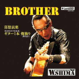 BROTHER[CD] / WATARU SHIMA