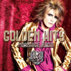 GOLDEN HITS[CD] / 森重樹一