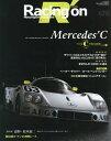 Racing on Motorsport magazine 478 (ニューズムック)[本/雑誌] / 三栄書房