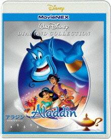 アラジン ダイヤモンド・コレクション MovieNEX [Blu-ray+DVD][Blu-ray] / ディズニー