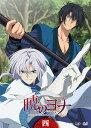暁のヨナ Vol.4[DVD] / アニメ ランキングお取り寄せ