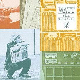 栞[CD] / WATT a.k.a. ヨッテルブッテル