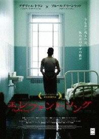 エレファント・ソング[Blu-ray] / 洋画